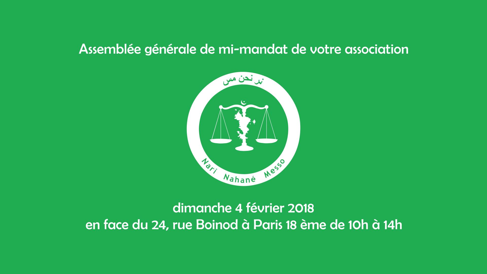 Assemblée générale de mi-mandat 4 février 2018