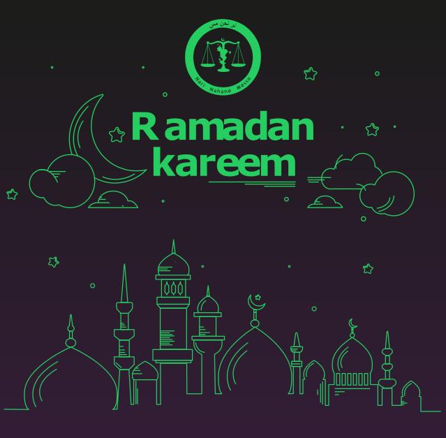 le jeûne du mois de Ramadân
